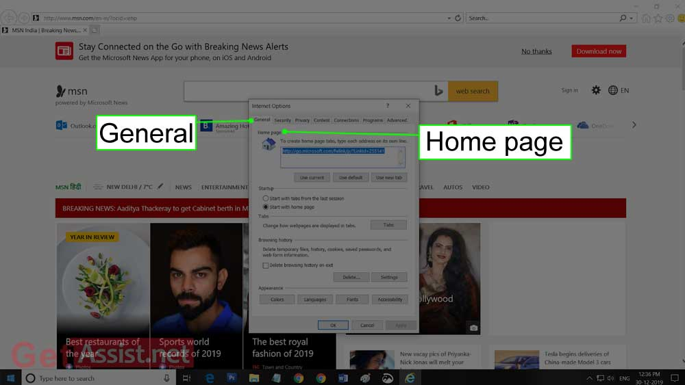 go to home page option and click on general