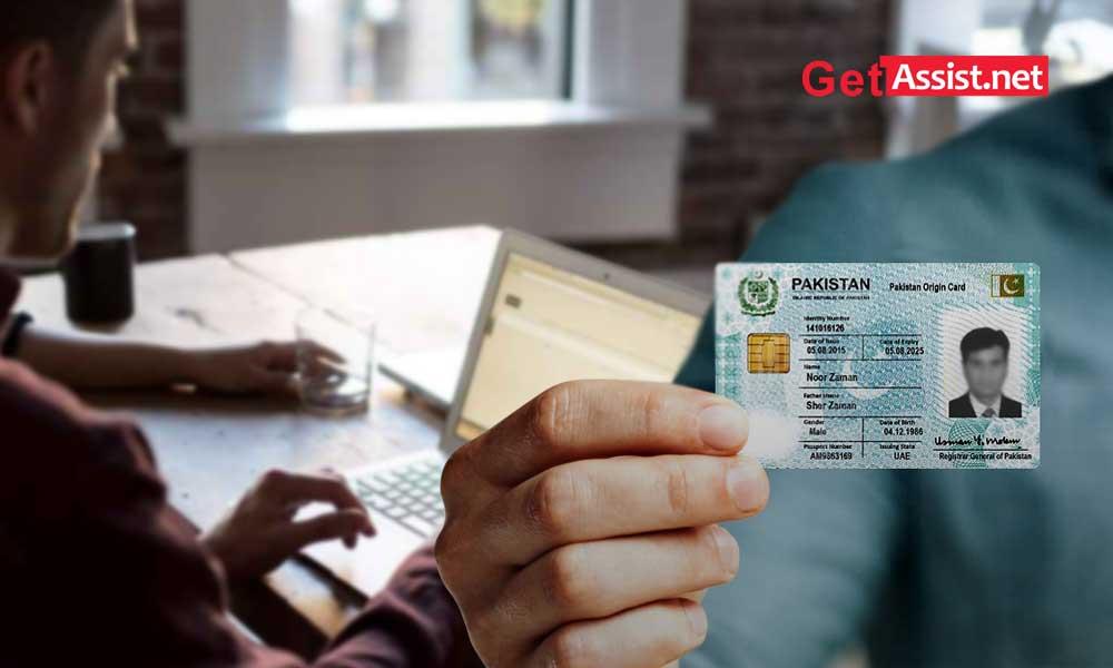NICOP registrations via MRT